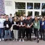 Мероприятие, посвященное Всероссийскому Дню трезвости и пропаганде ЗОЖ